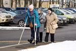Латвийские пенсионеры