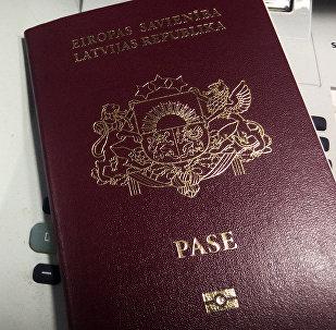 Latvijas pilsoņu pase
