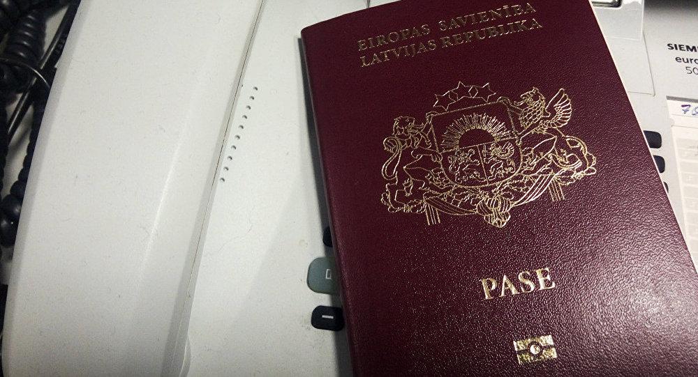 Latvijas pilsoņa pase