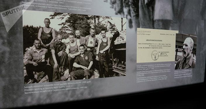 Эстонские, латышские и литовские военные, служившие в рядах нацисткой Германии и отправленные за нарушения в  Саласпилсский  концентрационный лагерь