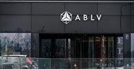 Логотип банка ABLV