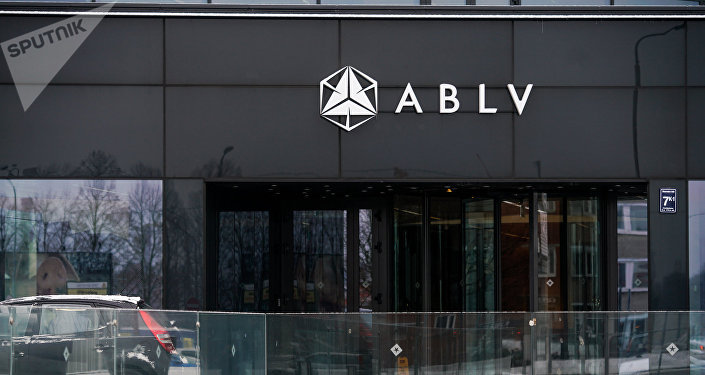 Замешанный вкоррупционном скандале латвийский ABLV Bank будет ликвидирован