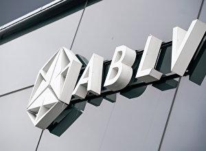 Bankas ABLV logo