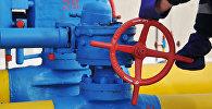Вентиль на трубопроводе газораспределительной станции