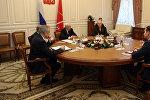 Губернатор Санкт-Петербурга Георгий Полтавченко встретился с Послом Латвии в РФ Марисом Риекстиньшем