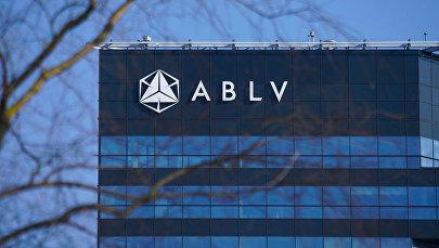 ABLV banka