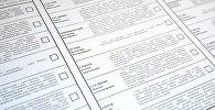 Отпечатанный бюллетень для голосования на выборах президента России 2018