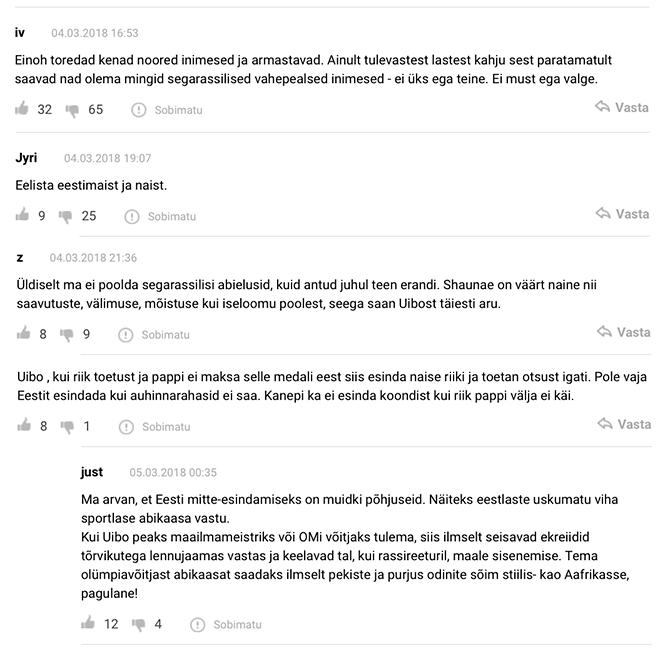 Комментарии на портале delfi.ee