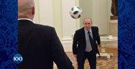 Putins un Infantino uzspēlēja futbolu Kremlī