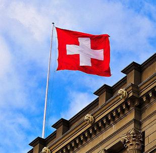Šveices karogs.