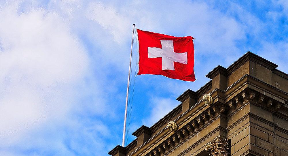 Šveices karogs. Foto no arhīva