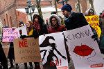 Митинг у Сейма за права женщин