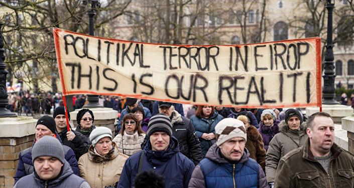 Марш в защиту русских школ. 10 марта 2018 г.
