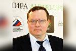 Александр Разуваев - директор аналитического департамента Компани Альпари