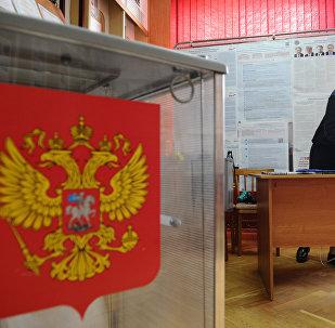 Krievijas prezidenta vēlēšana