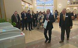 Кандидаты на должность президента РФ проголосовали на выборах