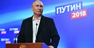 Предвыборный штаб кандидата в президенты РФ В. Путина