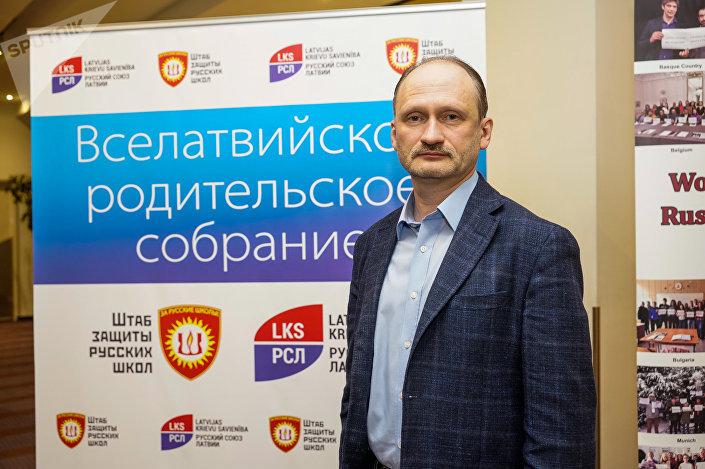 Евродепутат Мирослав Митрофанов на Вселатвийском родительском собраним