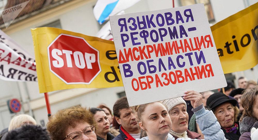 Sadusmoto vecāku gājiens - protesta akcija Rīgā