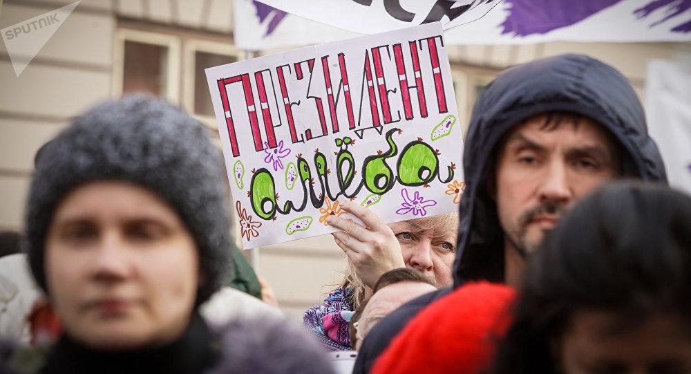 Sadusmoto vecāku gājiens protesta akcija Rīgā