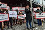 Акция протеста  Против проекта Rail Baltic, который строится обманным путём