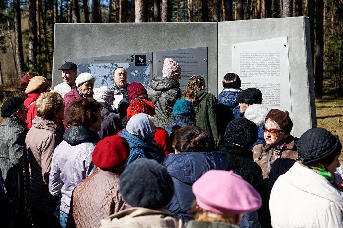 Участники мероприятия возмутились исторической справкой об истории Саласпилсского лагеря смерти