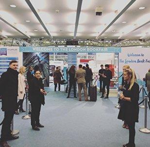 Выставка London Book Fair 2018