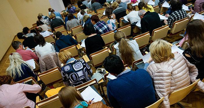 Тотальный диктант в Риге в стенах Балтийской международной академии