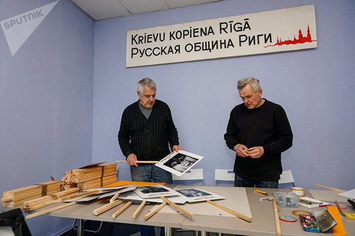 Субботник, посвященный акции Бессмертный полк в Русской общине Риги