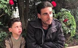Zēns no Dumas pastāstīja par ķīmiskā uzbrukuma video ierakstu