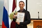 Церемония награждения лауреатов международного конкурса Янтарное перо