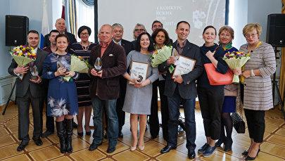 Церемония вручения наград лауреатам конкурса Янтарное перо - 2017