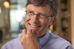 Билл Гейтс, архивное фото