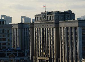 Krievijas Valsts dome