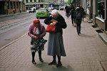 Женщины на улице в Риге