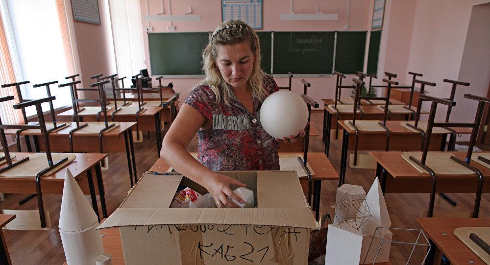 Новые поправки: впредь нелояльных учителей и начальников будут немедленно увольнять