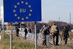 Nožogojumu būvdarbi uz Eiropas valstu robežām