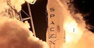 Старт ракеты-носителя Falcon 9, архивное фото