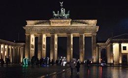 Berlīne. Foto no arhīva