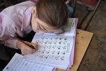 Занятие по русскому языку, архивное фото