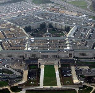 ASV Aizsardzības ministrijas galvenā mītne. Foto no arhīva