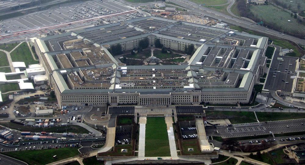 ASV Aizsardzības ministrijas galvenā mītne