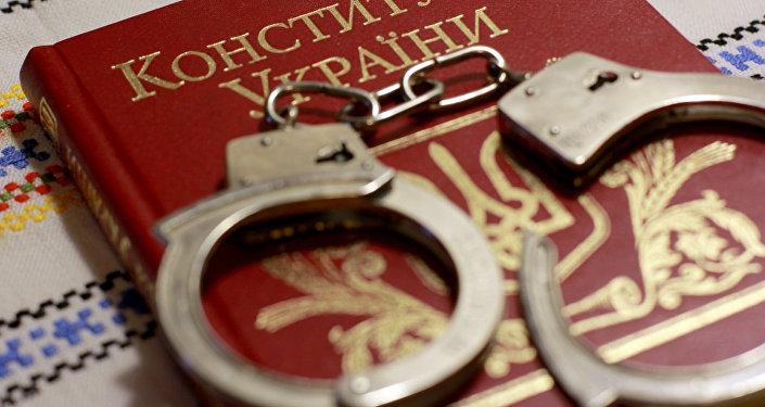 Ukrainas konstitūcija