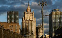 Krievijas Federācijas Ārlietu ministrija