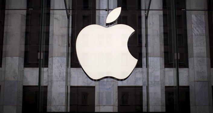 Kompānijas Apple logo