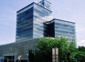 Rietumu bankas ēka