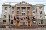 Министерство иностранных дел Латвии, архивное фото