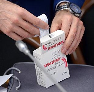 Лекарственный препарат милдронат