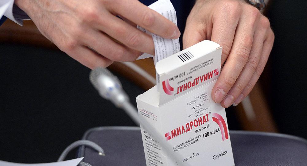 Farmaceitiskais preparāts Mildronāts. Foto no arhīva