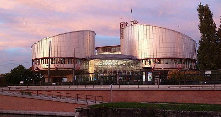 Европейский суд по правам человека в Страсбурге. Архивное фото